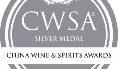 Hinch Irish Whiskey, Peated Single Malt, CWSA 2020 Silver Medal